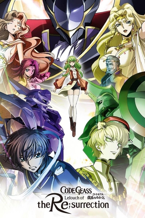synopsis of code geass